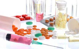 Гормоны при эндометриозе
