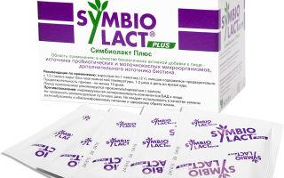 Антибиотики от гонореи у мужчин, женщин: как лечить за 1 день, сильные таблетки