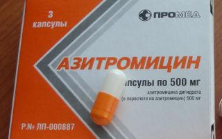 Азитромицин против гонореи: схема лечения у женщин, мужчин, отзывы, если не помог