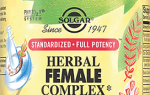 Витамины Solgar при климаксе для женщин