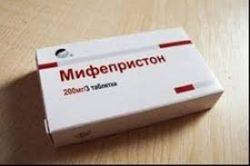 Препараты для размягчения шейки матки
