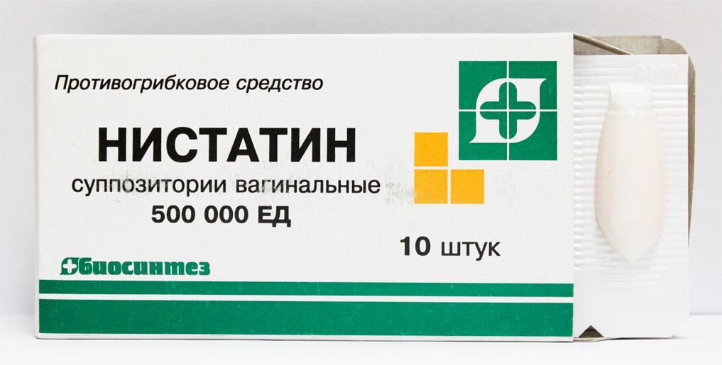 Лечение нистатином молочницы у женщин