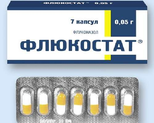 Флюкостат для профилактики молочницы у женщин