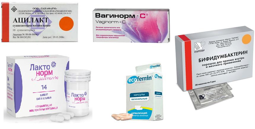 Лактобактерии при молочнице у женщин