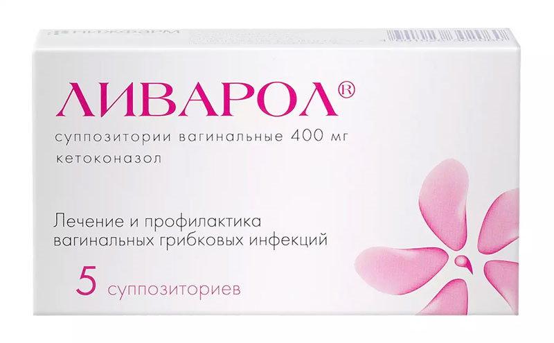Ливарол инструкция по применению при молочнице у женщин