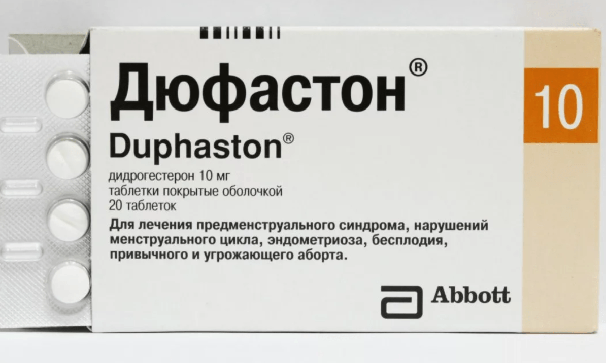 Лечение дюфастоном от бесплодия
