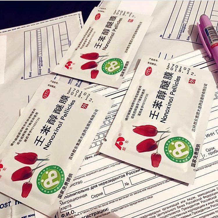 Противозачаточные салфетки Nonoxinol Pellicles, китайские противозачаточные