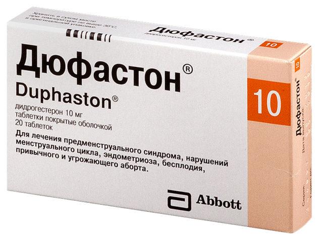 Таблетки для задержки месячных на несколько дней 20