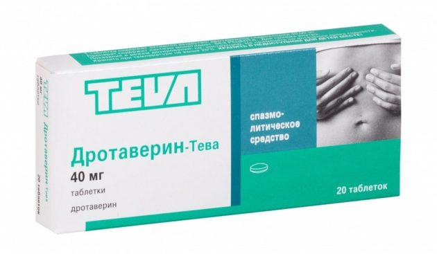 Дротаверин при менструальных болях 5