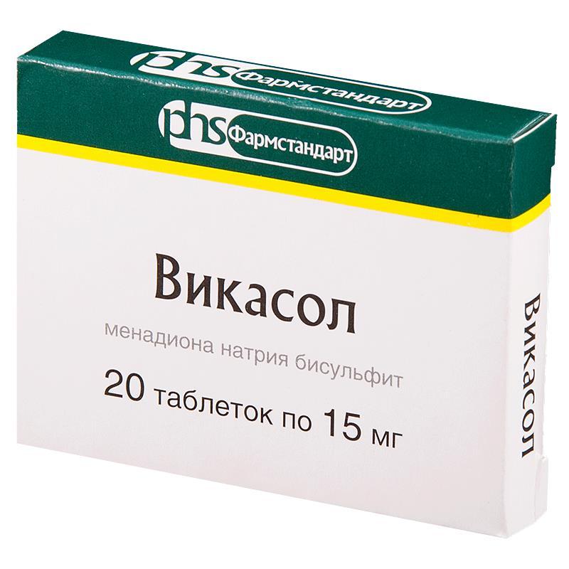 Кровоостанавливающие препараты при обильных месячных