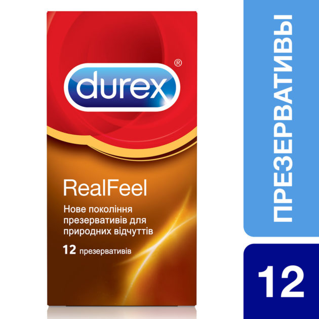 Размеры презервативов durex 14