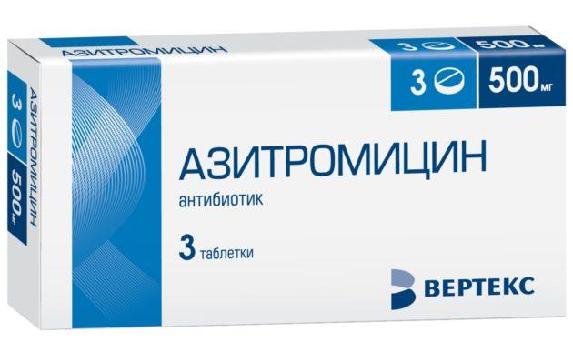 Азитромицин при хламидиозе: схема лечения, честные отзывы
