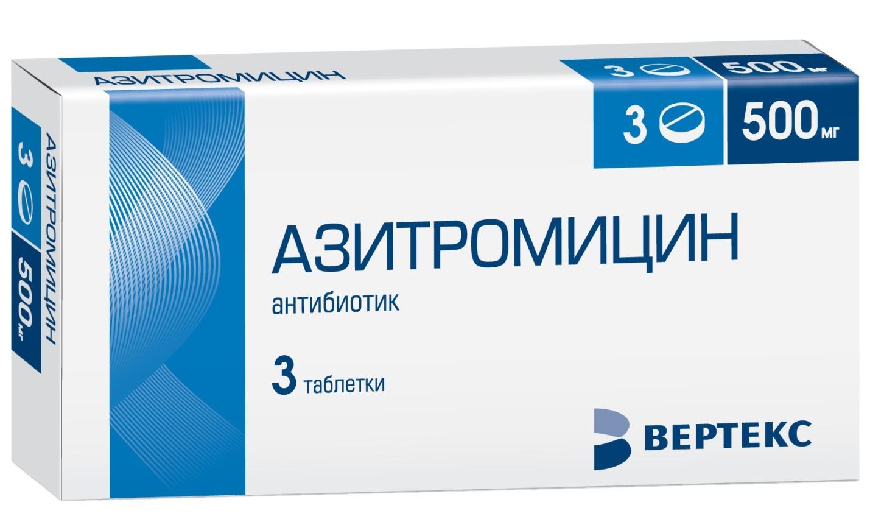 Лечение хламидиоза азитромицином схема приема