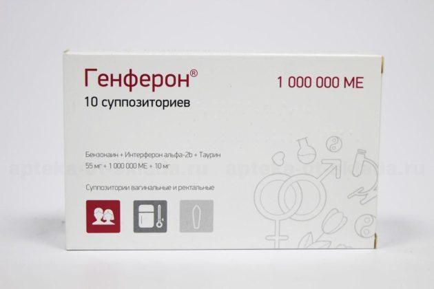 Свечи от хламидиоза у женщин и мужчин: лечение и отзывы