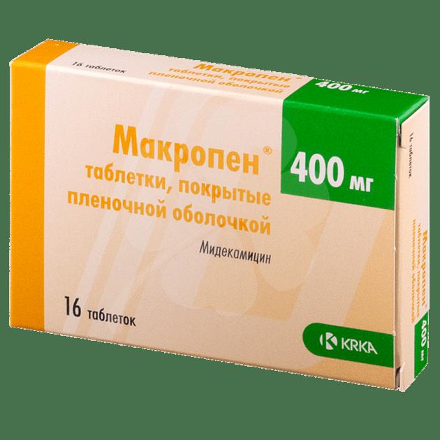 Как лечить хламидиоз у женщин: таблетки, народные средства