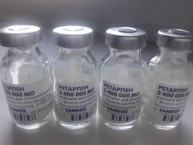 Какие антибиотики принимать при сифилисе