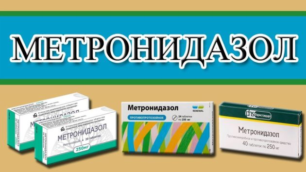 Как принимать Метронидазол при кандидозе (молочнице) у женщин, мужчин