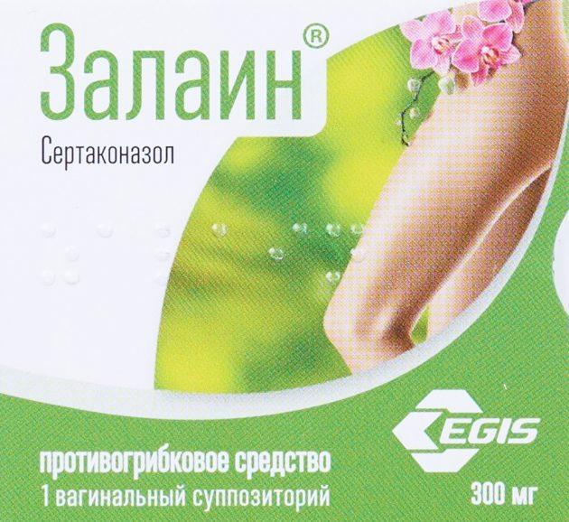 Инструкция и отзывы о применении свечей Экофуцин от кандидоза (молочницы)