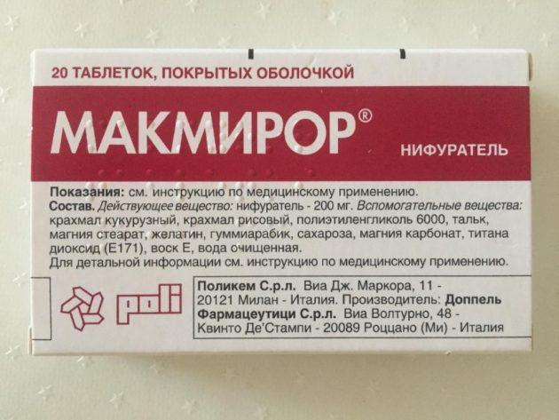 Макмирор от молочницы (кандидоза): свечи и таблетки, отзывы