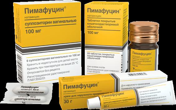 Пимафуцин при беременности для профилактики молочницы