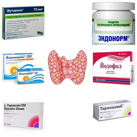 Лечение бесплодия при гипотиреозе