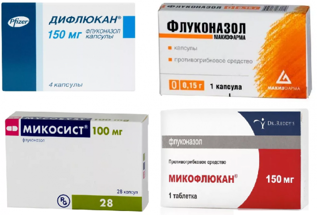 Прием флуконазола при молочнице у женщин