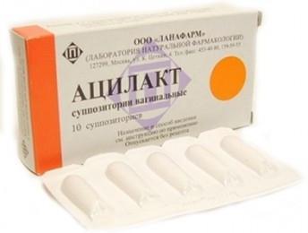Ацилакт применение при молочнице